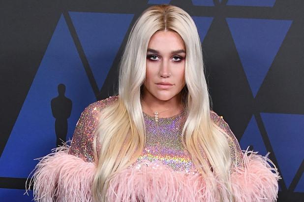 Страница Kesha на сайте официального букинг-агента Bnmusic