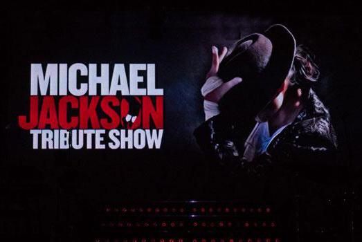 Заказать трибьют на Майкла Джексона в BnMusic