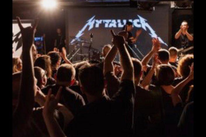 Пригласить Metallica tribute на праздник без посредников
