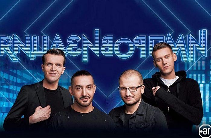 Русские></noscript>шоу Импровизация - пригласить на праздник в букинг-агентстве BnMusic